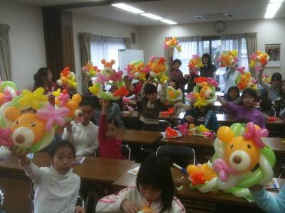 バルーンアートくまと花の作り方教室
