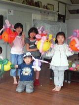バルーンアートお魚の作り方教室